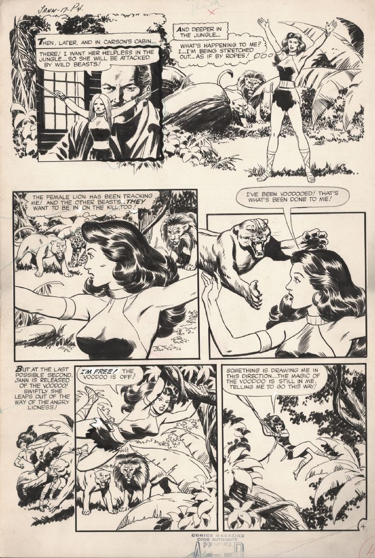 Al Williamson -- Jann of the Jungle 17 page Comic Art