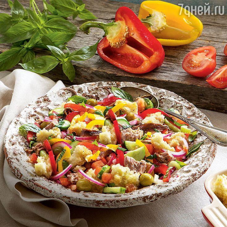 Рецепты от Юлии Высоцкой: летний салат, медальоны изтелятины стимьяном имятное мороженое