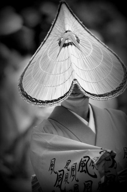 Japanese Awa odori dancer