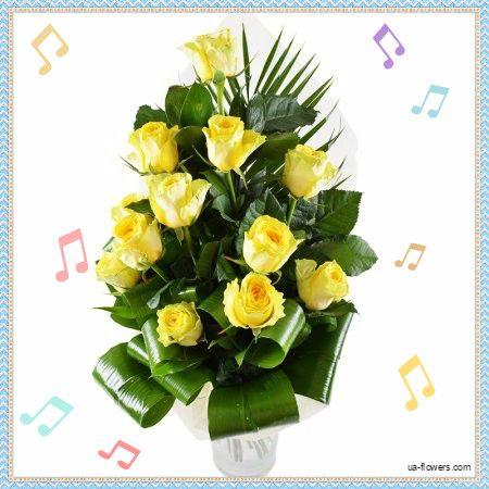 """""""Golden music"""" bouquet"""