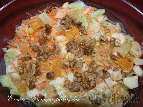 Экзотика - фруктово-овощной салат:))МК
