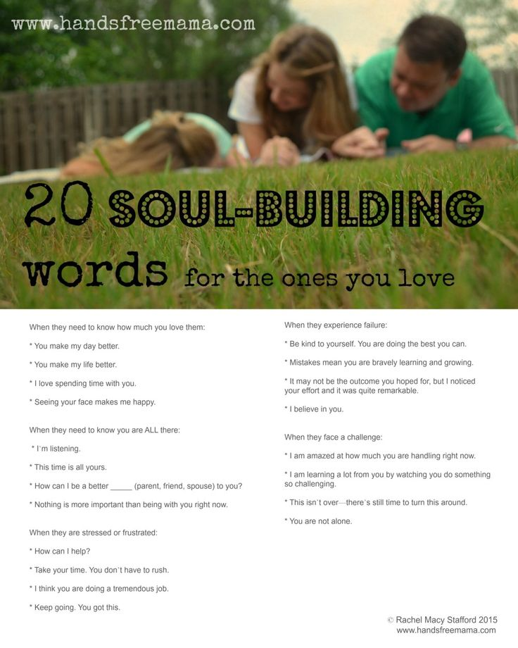 20 Soul Building words for those you love. Great sayings for our kids when they are frustrated or insecure.