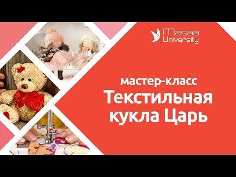 1 мая: Елена Диденко