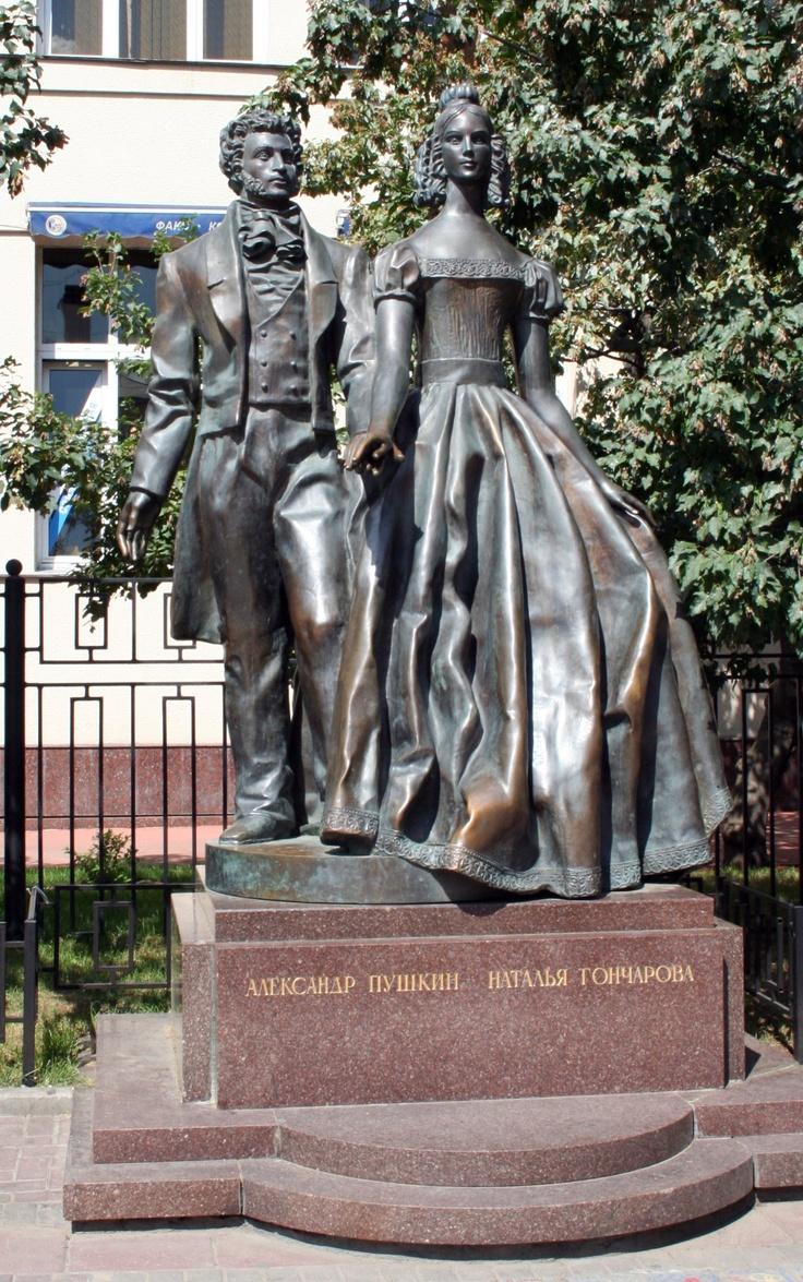 Pushkin and Goncharova statue on the Old Arbat