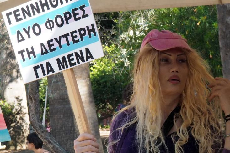 Νομοσχέδιο για τη νομική αναγνώριση των τρανσέξουαλ αρχές του 2017 ζητά η ACCEPT