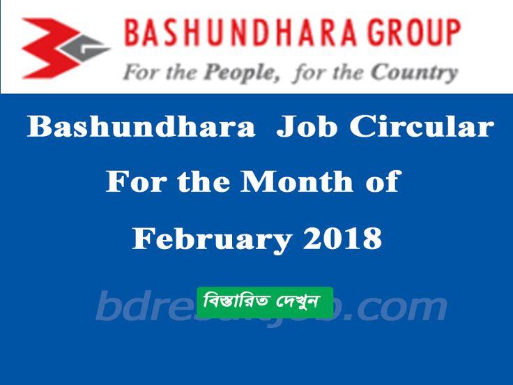 Bashundhara Group February 2018 Job Circular