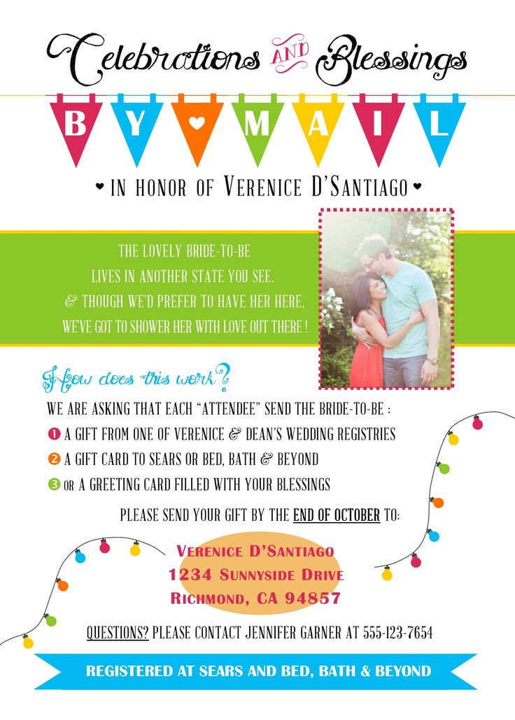 Bridal Shower By Mail Invitation By Sparkling Twine Design