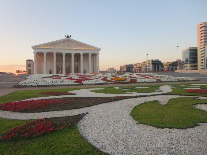 National Theater - Astana