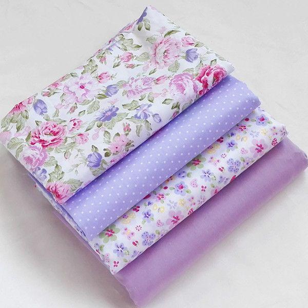 4pcs 40cm*50cm purple Twill Cotton Fabric Fat Quaters sewing baby cloth Quilting scrapbooking Patchwork Fabric diy tecido tissue