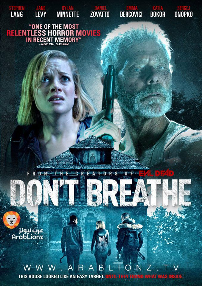 Don't Breathe Full Movie – iTamilgun Movies HD Kollywood