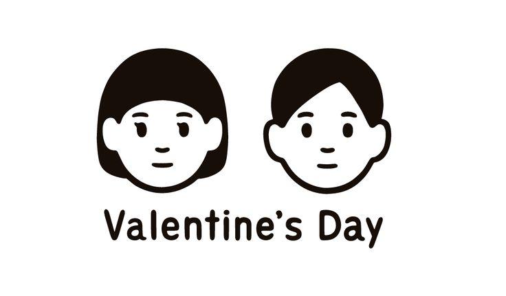 Valentine's Day by MUJI
