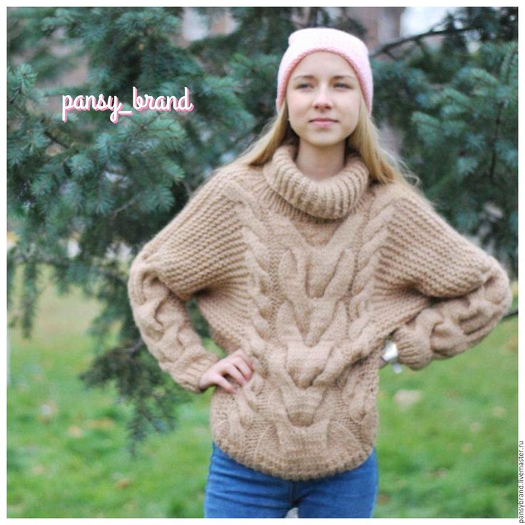 """Купить Стильный свитер с косами """"Vogue"""" - бежевый, песочный цвет, свитер бежевый, свитер песочный"""
