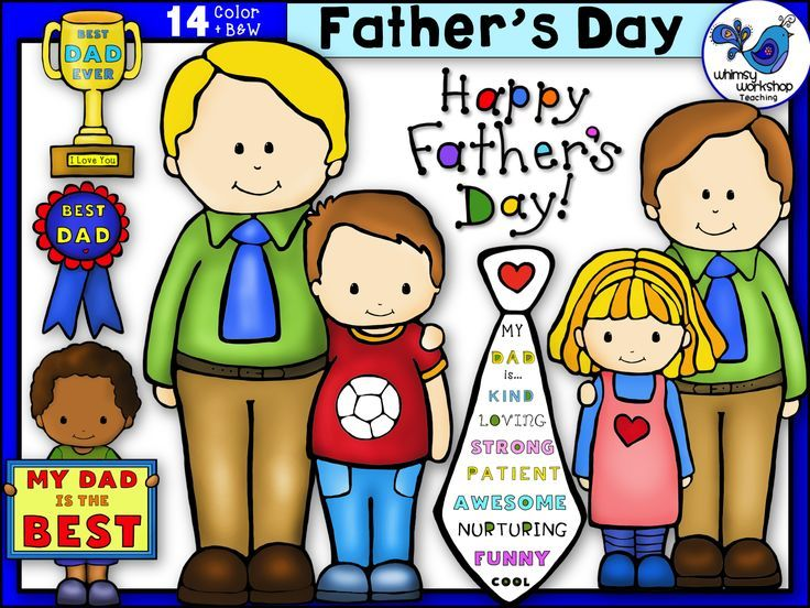 Free new set of father 39 s day clip art 14 graphics in color and black and white whimsy - Children s day images download ...