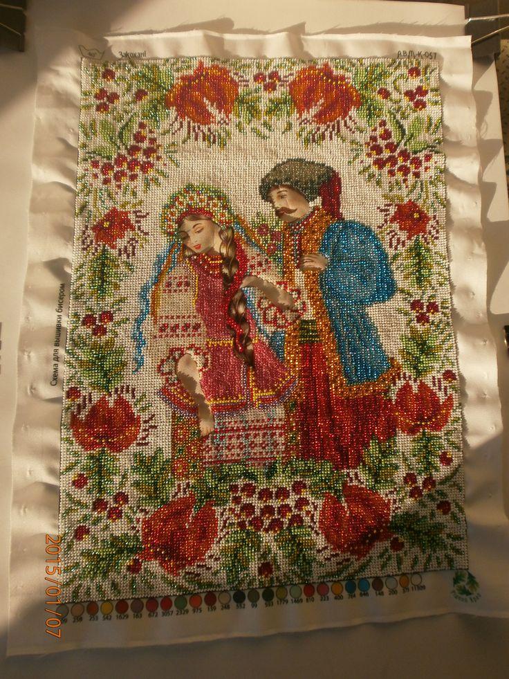 украинская картина, хорошо впишется в Ваш интерьер дома, чешский бисер.Продаю за -1200 грн., торг возможен