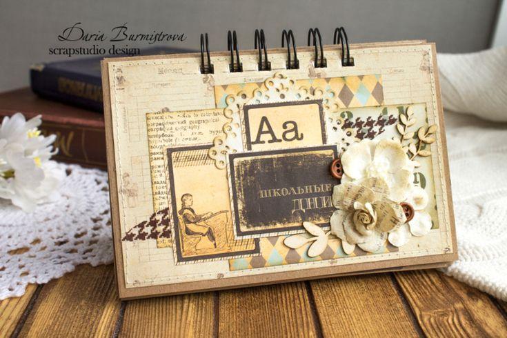 Календарь для школьного учителя-Продается!