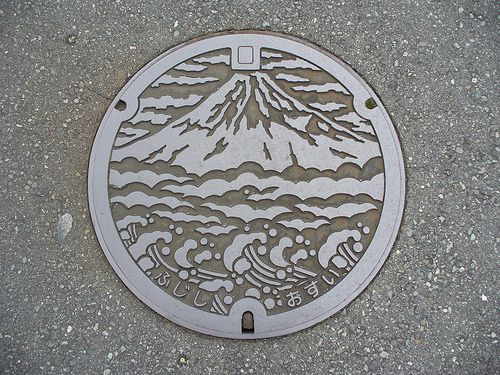 Fuji city, Shizuoka pref manhole cover(静岡県富士市のマンホール)