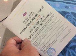 Получить международные водительские права образца РФ на Бали за 200.000 Rp