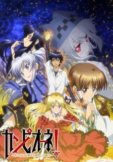 Campione!: Matsurowanu Kamigami to Kamigoroshi no Maou English Subtitle (Complete) - Anime Outs