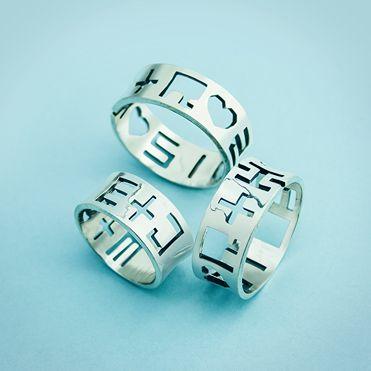 Suuz ringen & sieraden: mooie ring ontwerpen, unieke sieraden online