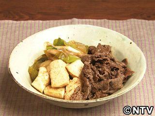 肉豆腐のレシピ|キユーピー3分クッキング