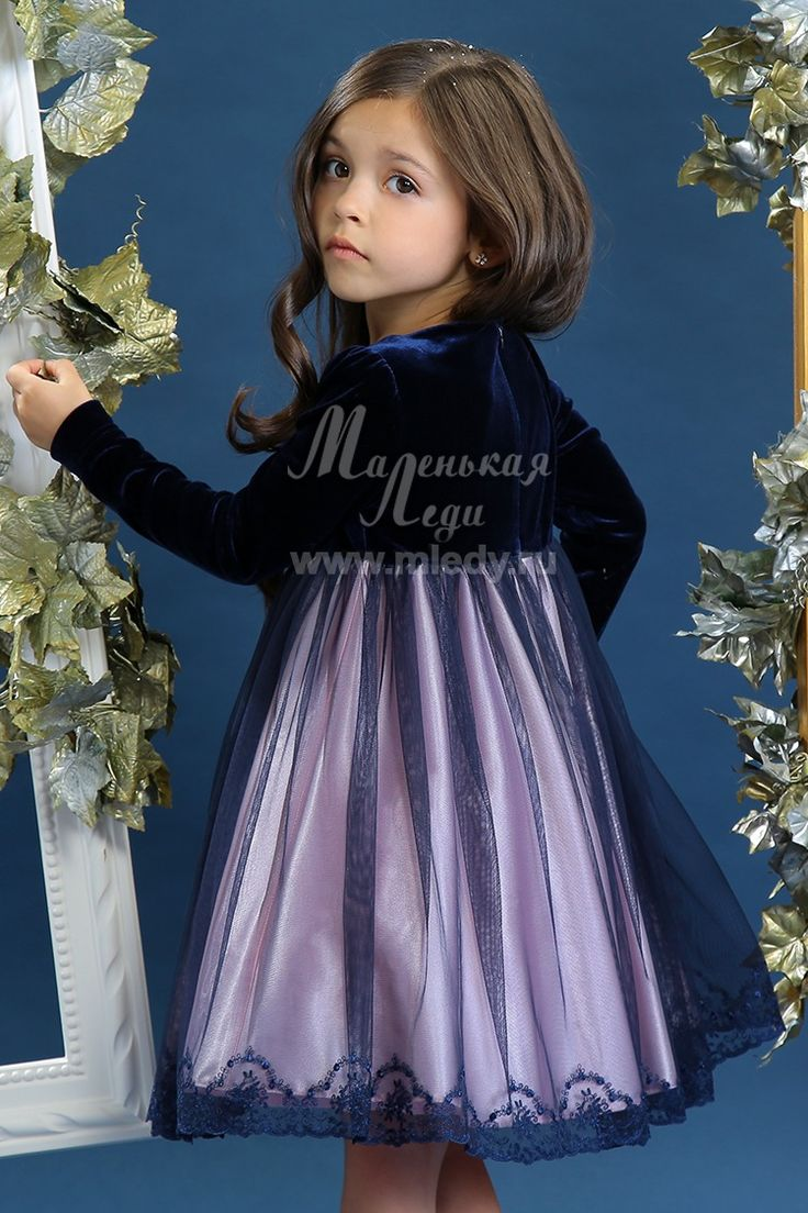 Платье пышное, сине-розовый, 436-117-ТСБ, за 7590 руб, фото 4