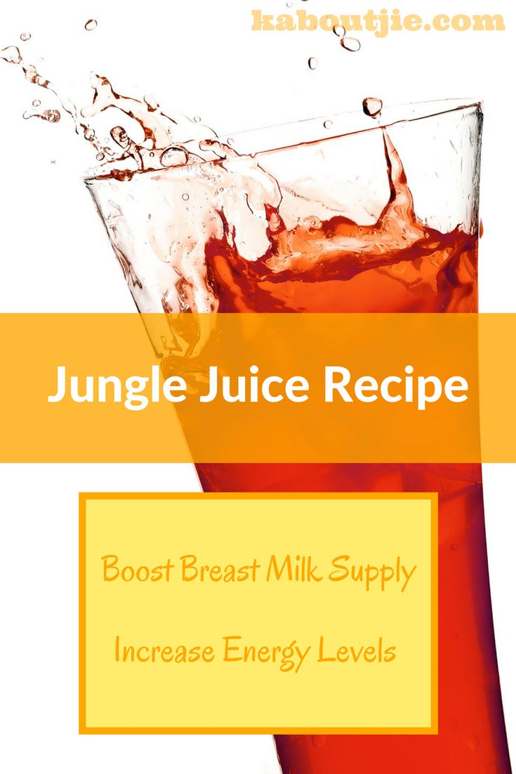 Jungle Juice Recipe for increased energy levels for new moms and moms in labor. Jungle juice for increasing breast milk production for moms who want to make more milk.   #junglejuice #junglejuicerecipe #breastmilk #energyformoms #breastfeeding #makemoremilk #lactation #increasebreastmilkproduction #increasebreastmilk #increasemilksupply #breastisnest #normalizebreastfeeding