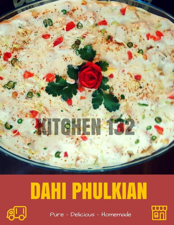 26 best kitchen 132 homemade food made to order images on a side dish that cannot be sidelined dahi phulkian forumfinder Gallery