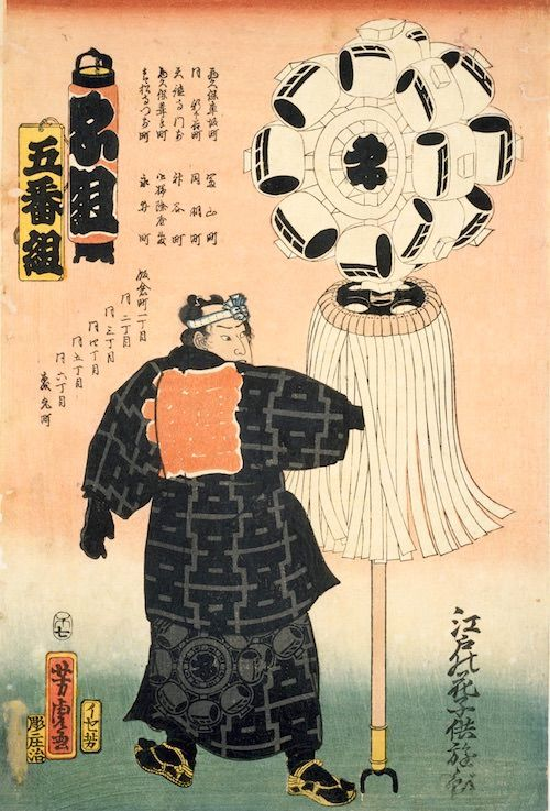 五番組ゑ組(『江戸の花子供遊び』「二番組せ組」歌川芳虎 画)