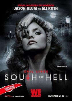 К югу от ада (1 сезон)