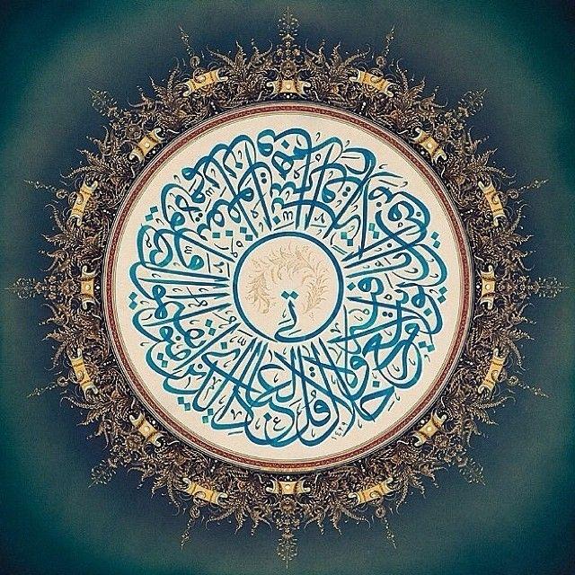 #allah #arabic #alhamdulillah #arabiccalligraphy #uae #ummah #islam #islamic #oman #qatar #quran #saudi #sunnah #subhanallah #dubai #details #hijab #kuwait #london #paris #muslims #mashallah #calligraphy #bahrain #niqab #London #nightlife Check more at http://www.voyde.fm/photos/international-party-cities/allah-arabic-alhamdulillah-arabiccalligraphy-uae-ummah-islam-islamic-oman-qatar-quran-saudi-sunnah-subhanallah-dubai-details-hijab-kuwait-london-paris-muslims-mashallah-calligra/
