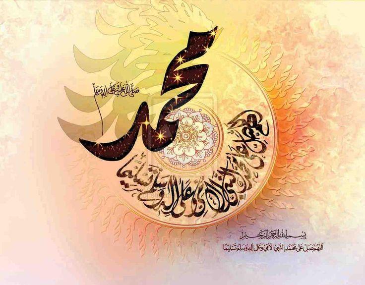 DesertRose... اللهم صل وسلم على نبينا محمد