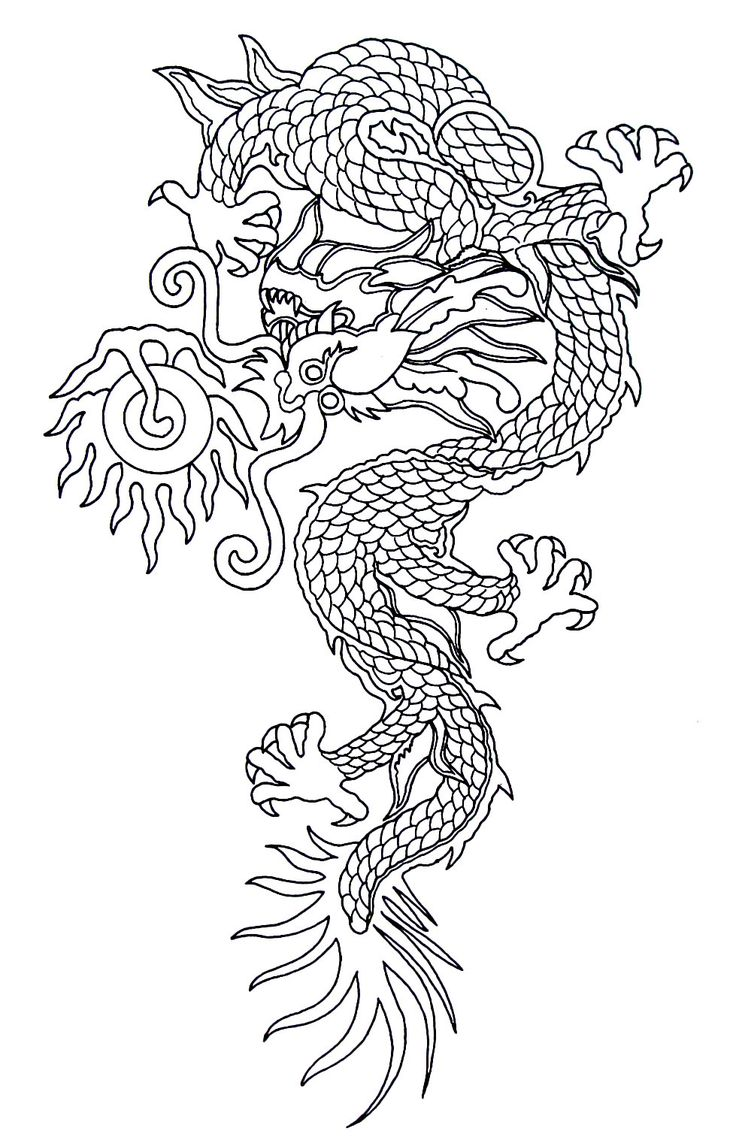 fire breathing dragon far eastern culture coloring book printable page - Ap Coloring Book