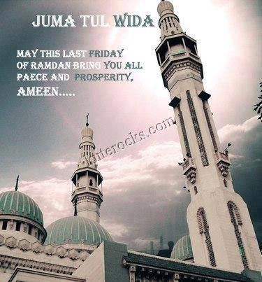 Jumu'atul / #Jumma Widaa' (Arabic: جمعة الوداع‎ Friday of Farewell) last Friday in month of  Ramadan / #Ramzan before Eid-ul-Fitr... Alwida Alwida Mah-e-RamzanYa Allah, Hum Ne Jo Rozay Rakhay, Jo Ebadatain Ki Aur Jo Namazain Parhin, Ya Allah Qabool Karna. Aur Jo Hum Se Galatiyan Huen, Ya Allah Unhe Darguzar Kar Dena, Aur Hum Sab Ko Mauf Kar Dena, Hum Sab Ki Qayamat Ke Din Maghfirat Farmana!! Ameen