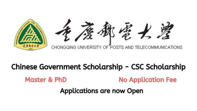 Chongqing University Of Posts And Telecommunications Csc