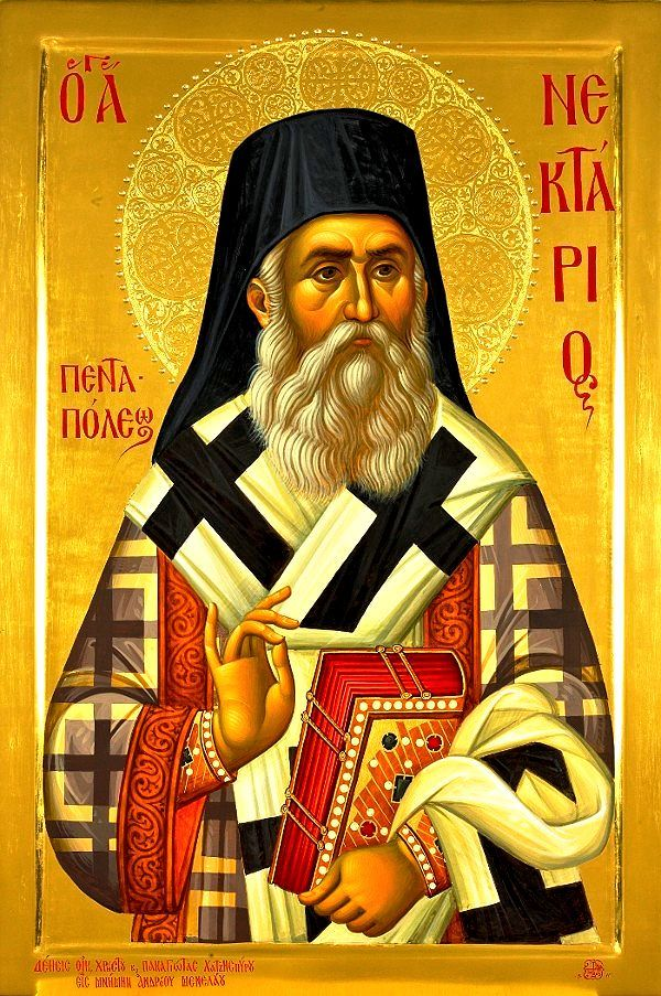 Saint Nectarios of Aegina