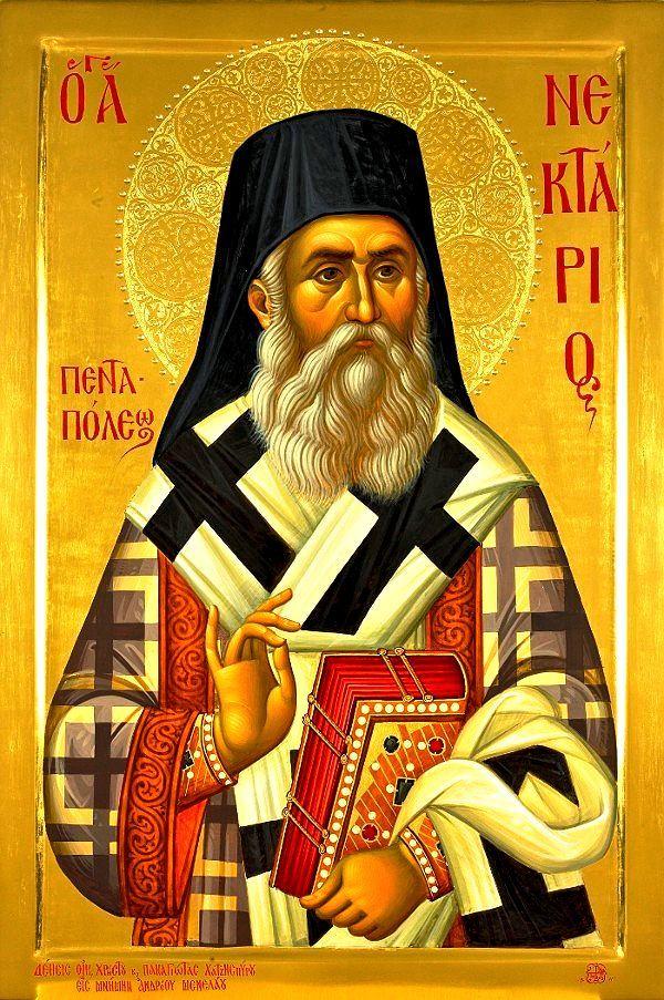 Saint Nectarios of Aegina