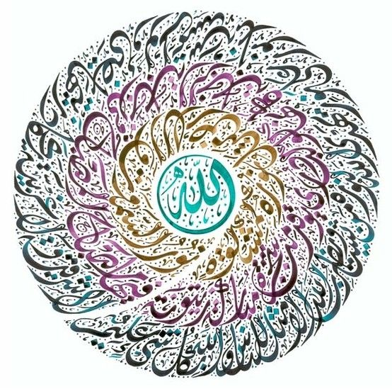 1000 Images About Arabic Calligraphy On Pinterest