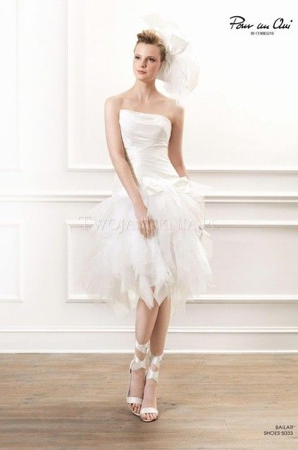Cymbeline cocktail dresses