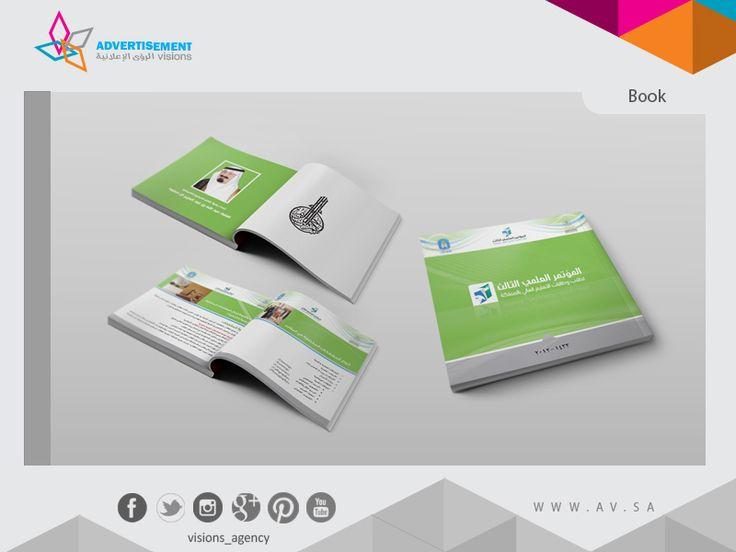 تصميم وطباعة كتيب المؤتمر العلمي الثالث لطلاب وطالبات التعليم العالي في المملكة  #visions_agency #design #print #book