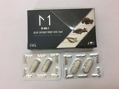 Natural Male Erection Pills Sex Libido Enhancement Erectile Dysfunction 4 Caps 8859306500163 | eBay