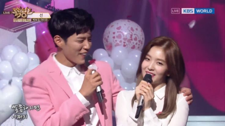"Watch: Park Bo Gum And Red Velvet's Irene Say Goodbye On ""Music Bank"""