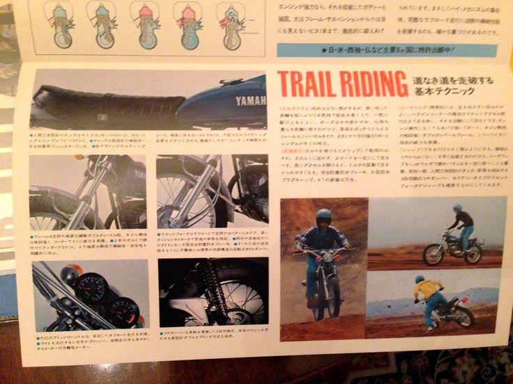 Yamaha 125 Enduro Trail Motorcycle Sales Brochure AT125 70 s Japanese 6 Page | eBay
