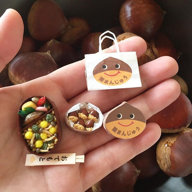 栗の季節がやって来た! #chestnut  #miniature  #bento  #栗  #栗ご飯  #栗ご飯弁当  #栗まんじゅう  #ミニチュア  #みすみ工房