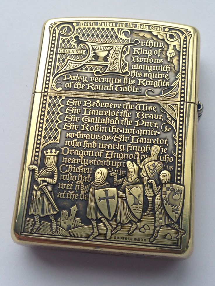 Zippo Monty Python and the holy grail