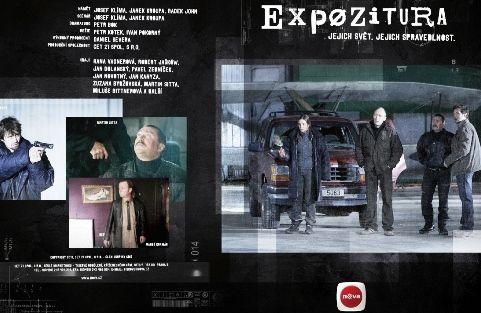 Expozitura (2011)