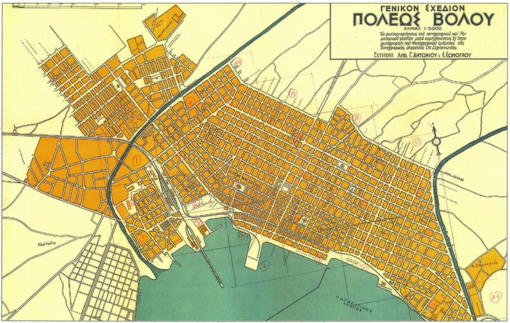 VOLOS CITY MAP ,GREECE