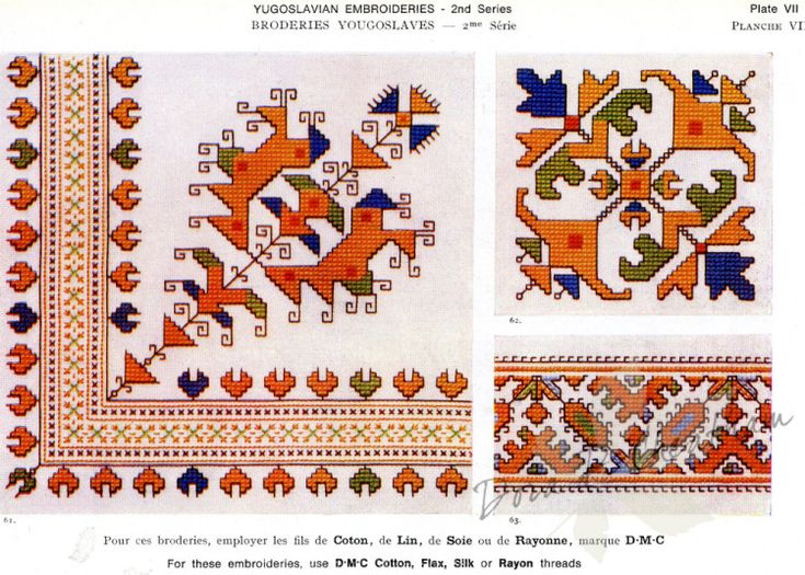 Gallery.ru / Фото #21 - Yugoslavian Embroidery - Dora2012