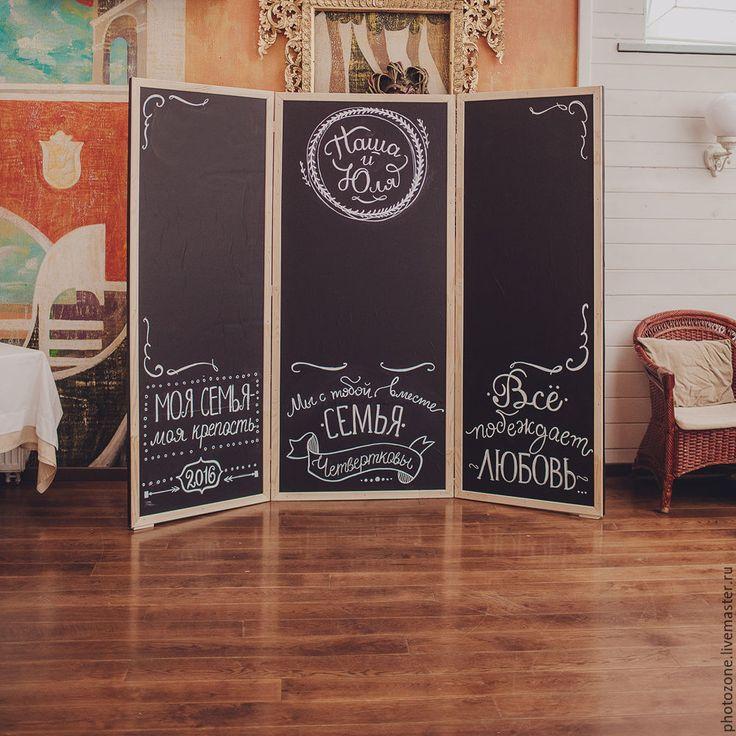 Купить Грифельная фотозона на свадьбу (продажа) - черный, грифельная доска, фотозона, фотозона на свадьбу