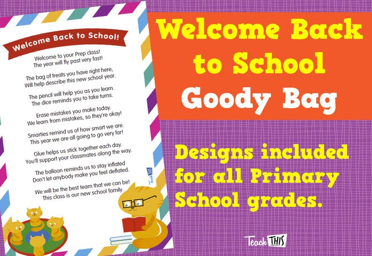 Welcome Back to School - Goody Bag