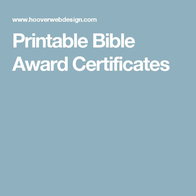Printable Bible Award Certificates